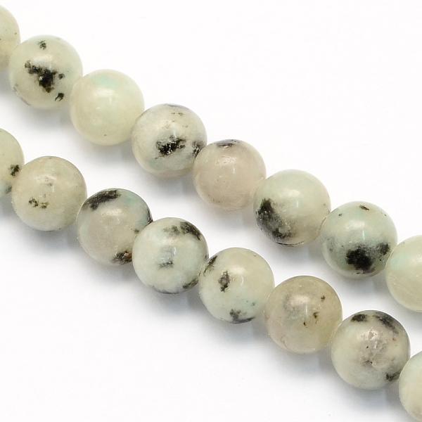 PandaHall Natural Sesame Jasper Round Beads Strands, 6.5mm, Hole: 1mm; about 63pcs/strand, 15.5